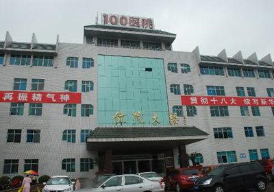 苏州100医院PET-CT中心