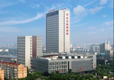 上海市东方医院PETCT中心