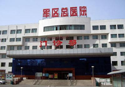 乌鲁木齐总医院PET-CT中心