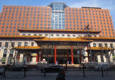 上海中山医院PET-CT中心