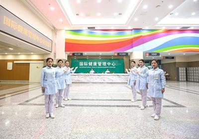 沈阳东北国际医院PET-CT中心
