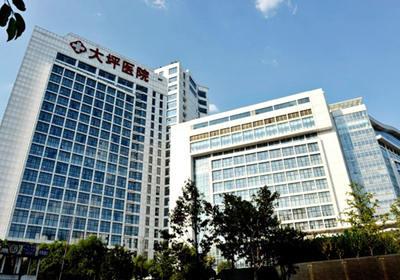 重庆大坪医院PET-CT中心