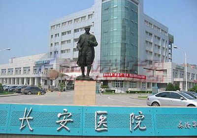 西安长安医院PET-CT中心