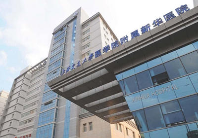 上海新华医院PET-CT中心