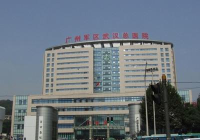 广州军区武汉总医院PET-CT中心