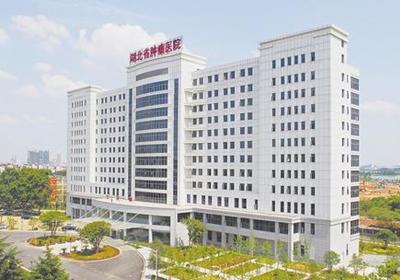 湖北省肿瘤医院petct中心
