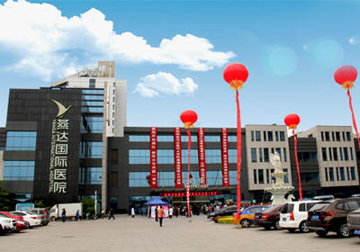 河北燕达医院pet-ct中心