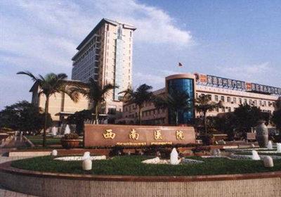 重庆西南医院PET-CT中心
