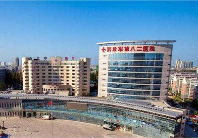 淮安82医院PET-CT中心