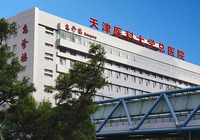 天津总医院PET-CT中心