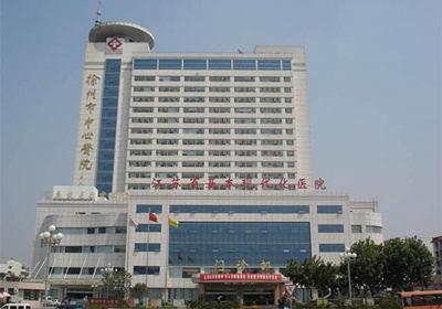 徐州市中心医院PET-CT中心