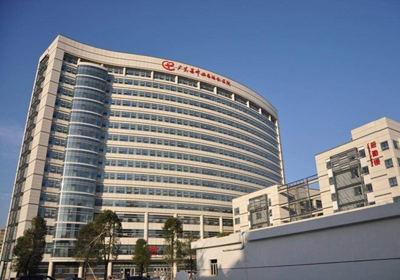 广东省中医院PET-CT中心