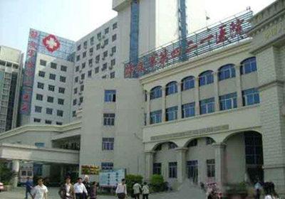 广东解放军421医院PET-CT中心