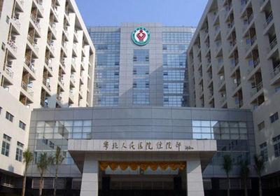 粤北人民医院PET-CT中心