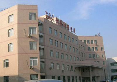 黑龙江省肿瘤医院PET-CT中心