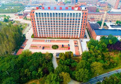 安徽淮南东方医院petct中心