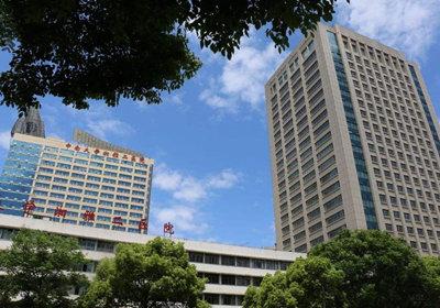 湘雅二医院PETCT中心