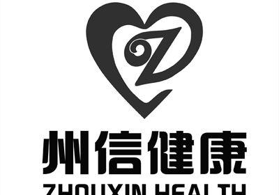青岛州信医学影像诊断中心