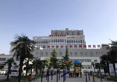 陕西中医药大学附属西安脑病医院petct中心