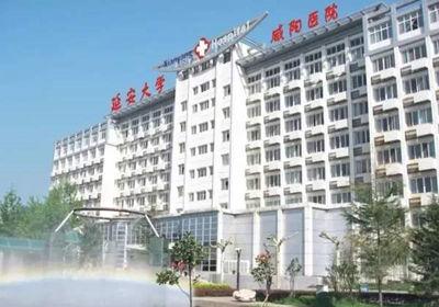 延安大学咸阳医院petct中心