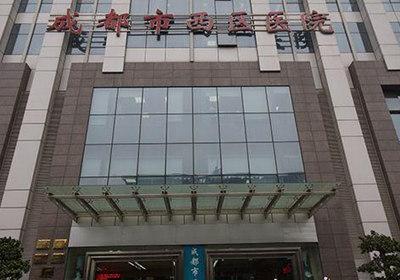 成都市西区医院petct中心