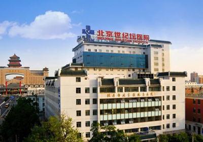 北京世纪坛医院petct中心