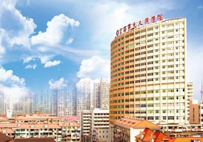 上海第九人民医院petct中心