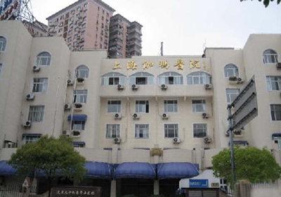 上海伽玛医院petct中心