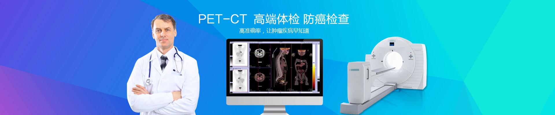 武汉平安健康检测中心
